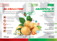 Протравитель АС-Селектив 30мл + Авангард Р Картофель 30мл