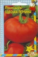 Помидор Одесская жемчужина