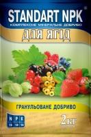 Стандарт NPK для ягод