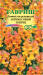 Цветы Львиный зев Абрикосовый Зонтик