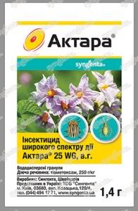 Инсектицид Актара