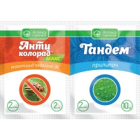Инсектицид Антиколорад Макс 2 мл + Тандем 10 мл