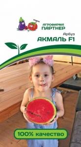 Арбуз Акмаль F1