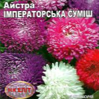 Цветы Астра смесь Императорская