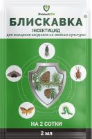 Инсектицид Блискавка