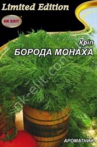 Укроп Борода Монаха