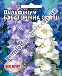 Цветы Дельфиниум смесь