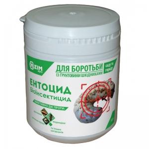 Почвенный биоинсектицид Энтоцид (Метаризин)