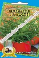 Эстрагон Тархун