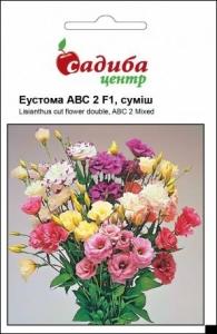 Цветы Эустома ABC 2 F1 смесь