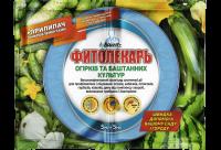 Фунгицид Фитолекарь для огурцов и бахчевых