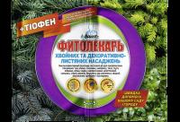 Фунгицид Фитолекарь+Тиофен для Хвойных