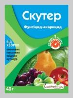 Фунгицид - акарицид Скутер 40 гр
