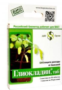 Биофунгицид Глиокладин