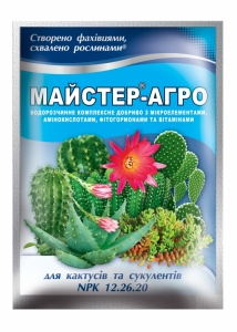 Удобрение Мастер-Агро для кактусов