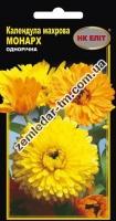 Цветы Календула Монарх