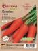 Морковь Кампино