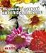 Цветы Георгины смесь Королевская махровая