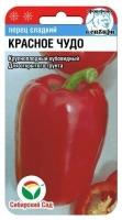 Перец сладкий Красное Чудо