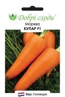 Морковь Купар F1