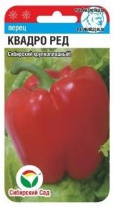 Перец сладкий Квадро Ред