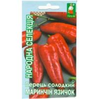Перец сладкий Маринкин Язычок 0,3 гр