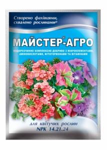 Удобрение Мастер-Агро для цветущих растений