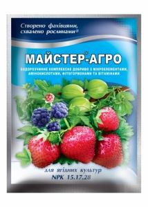 Удобрение Мастер-Агро для ягодных культур