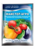 Удобрение Мастер-Агро для томатов , перца, баклажанов