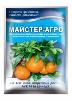 Удобрение Мастер-Агро для цитрусовых