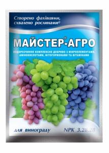 Удобрение Мастер-Агро для винограда