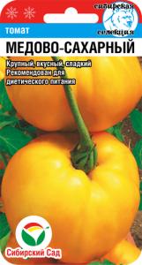 Помидор Медово-Сахарный