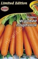 Морковь Медовый Поцелуй