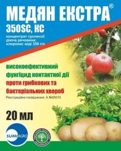 Фунгицид Медян Экстра