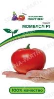 Помидор Момбаса F1