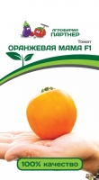 Помидор Оранжевая Мама F1