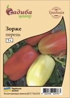 Перец сладкий Зорже