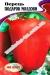 Перец сладкий Подарок Молдовы