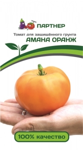 Помидор Амана Оранж