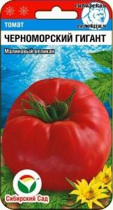 Помидор Черноморский гигант