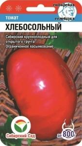 Помидор Хлебосольный СибСад