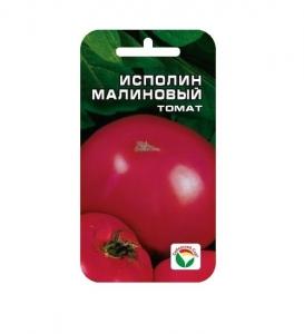 помидор Исполин малиновый