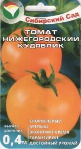 Помидор Нижегородский кудяблик
