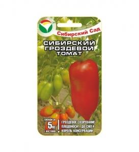 Помидор Сибирский гроздевой