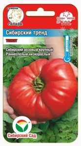 Помидор Сибирский тренд