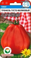 Помидор Трюфель густо-малиновый
