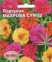 Цветы смесь Портулак махровая