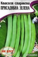 Фасоль Спаржевая Приусадебная Зеленая