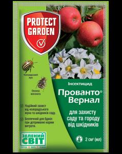Инсектицид Прованто Вернал (Калипсо)