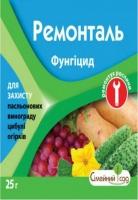 Фунгицид Ремонталь